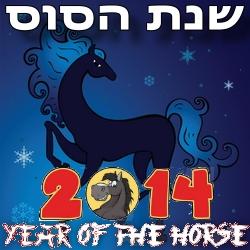 171013_horse_07_resize