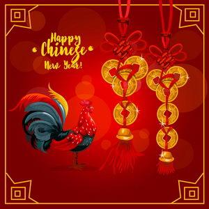 הורוסקופ סיני 2017 - שנת התרנגול האש