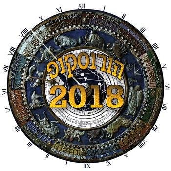 Horoscope-2018d