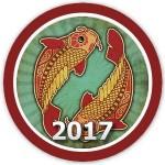 מזל דגים - הורוסקופ 2017