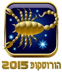 Horoscope 2015 Scorpio